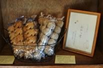 いしごはん さんの菓子ブランド「おやつ星」も種類豊富