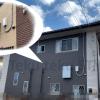 タウンライフリフォーム外壁塗装レビュー【仕上がり編】