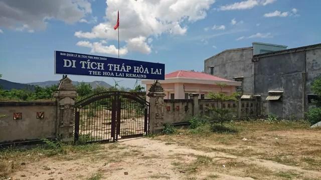 Hoa Lai Remains