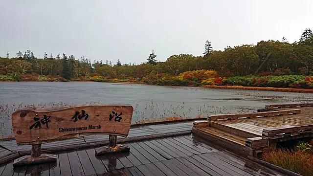 大雨と強い風の神仙沼。