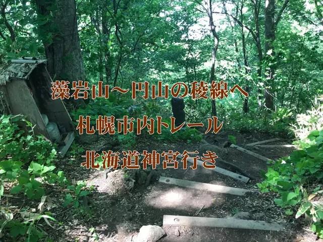 #円山 #北海道神宮