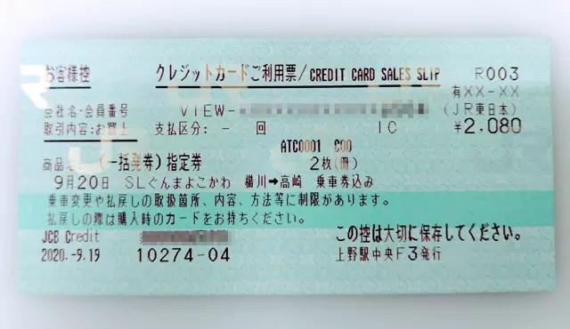 SLぐんまよこかわに乗るなら終着駅の横川からがいいかな!