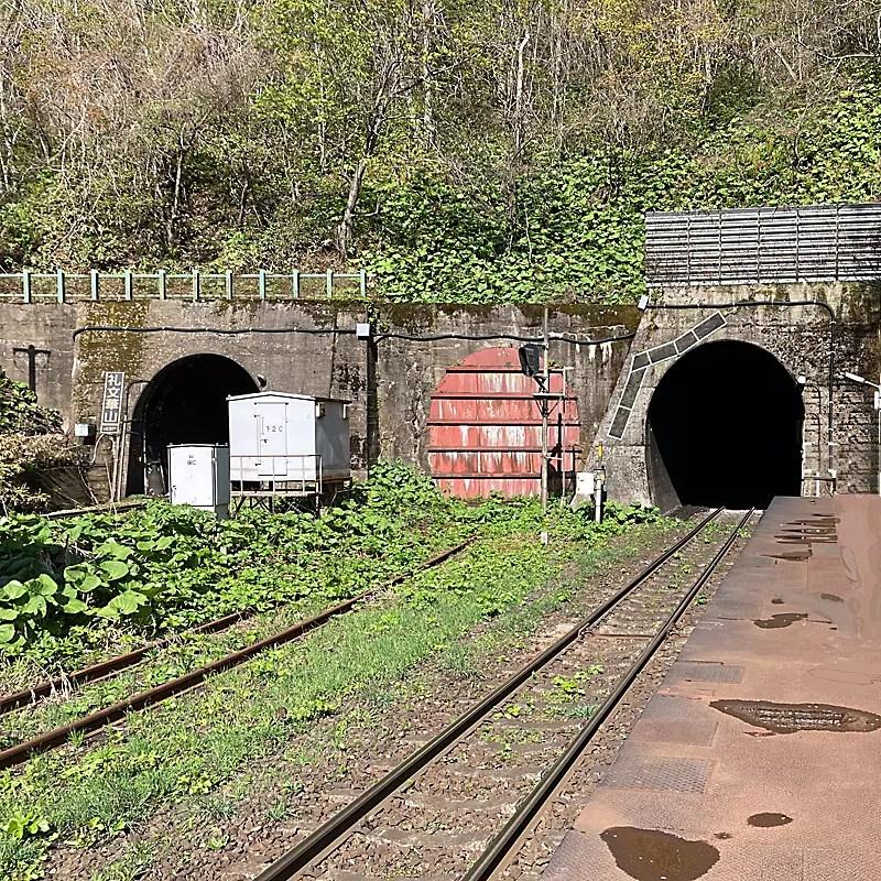 礼文華山トンネル