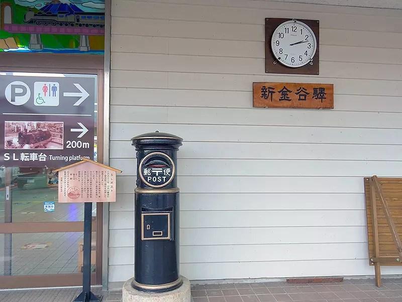 SL塗装の郵便ポスト、転車台もあとで見に行きます。