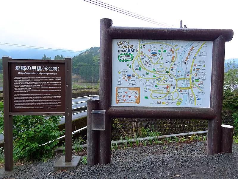恋金橋の入り口