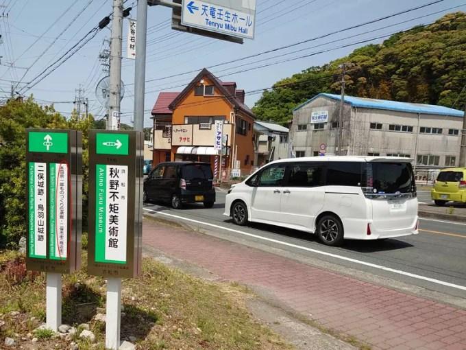 天竜二俣駅から案内に従って、国道152号線と県道40号掛川ー天竜線の重用区間まで出てきました。