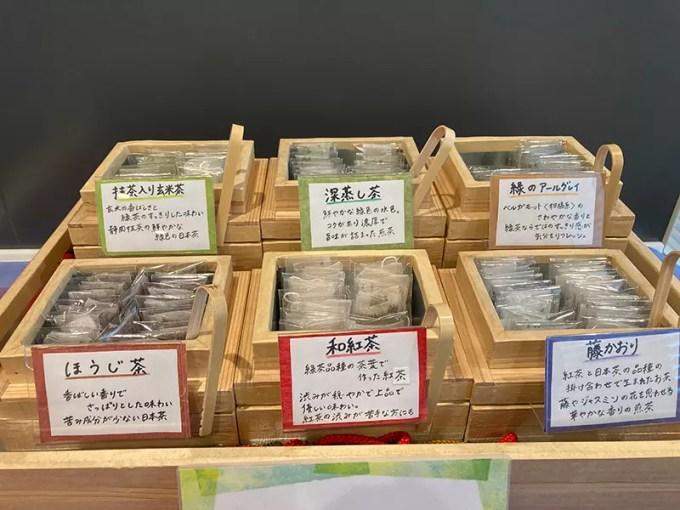 「YOUR LOUNGE」ビジネスラウンジは静岡のらしく緑茶が楽しめます。