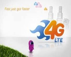 "AT&T to activate 4G LTE in New York ""Very Soon""!"