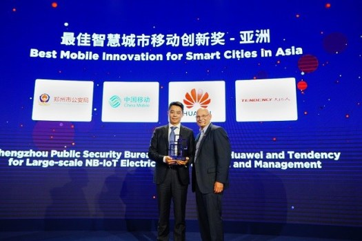 Huawei smart city PR 20190701