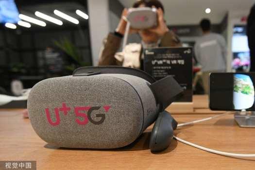 LG Uplus 5G