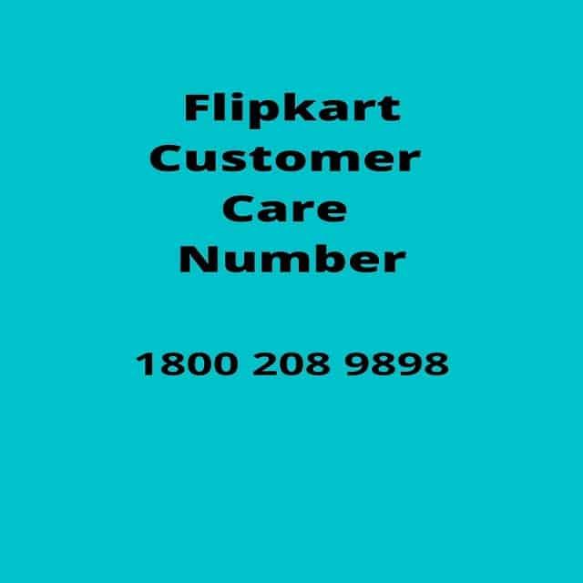 Flipkart Customer Care Number