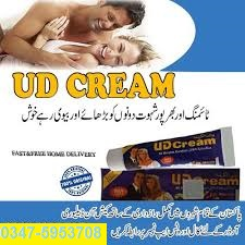 UD Timing Cream in Pakistan