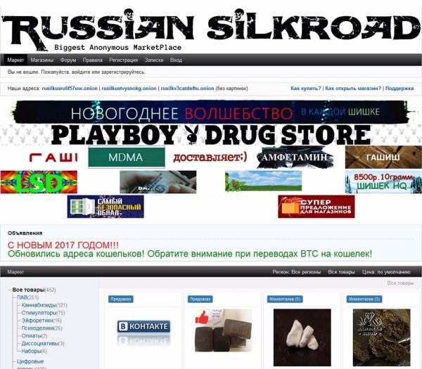 Гидра онион магазин 2016 россия traktorbazaru
