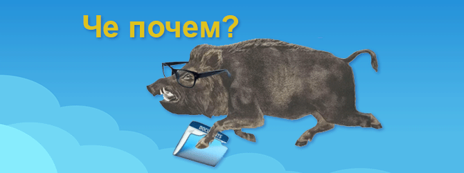 Где купить Телеграмм канал?