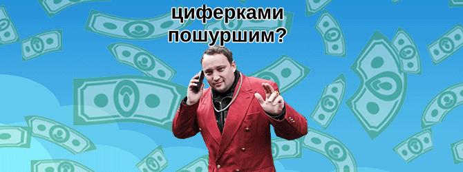 Сколько стоит канал в Телеграмме?