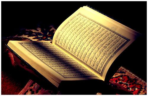 A message from Holy Quran