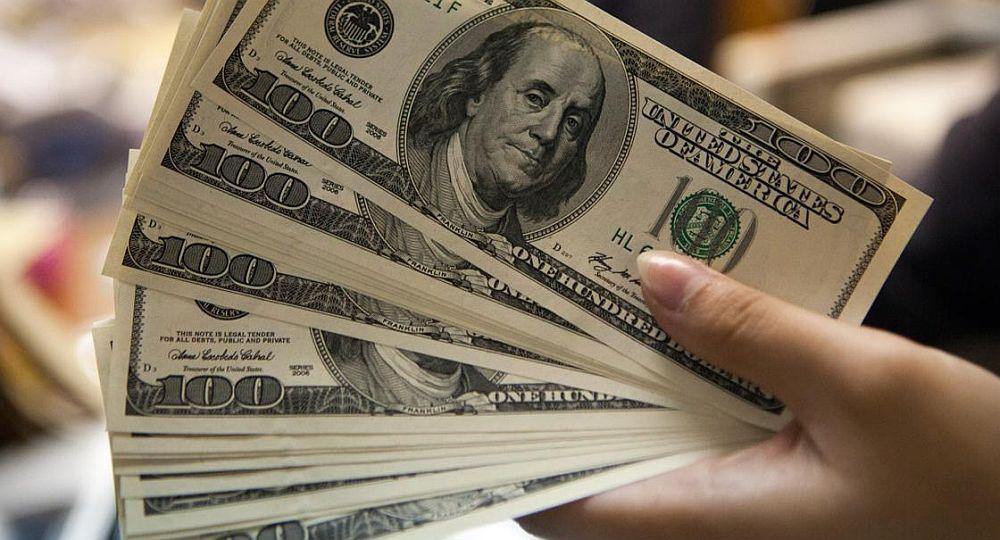 Dólar se cotiza hasta 32 córdobas en Estelí.