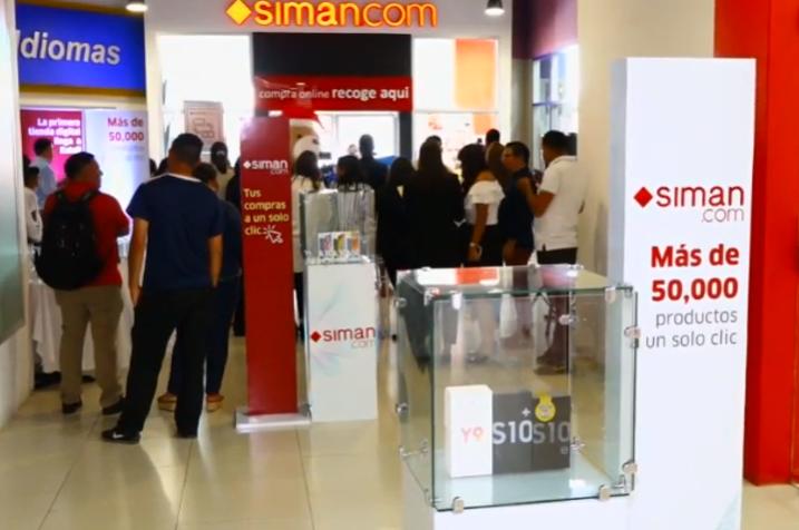 SIMAN, abrió su segunda sucursal en Nicaragua