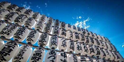 Asakusa Sensoji Lanterns