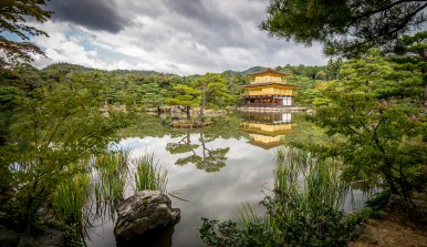 Kinkakuji Temple - Japan