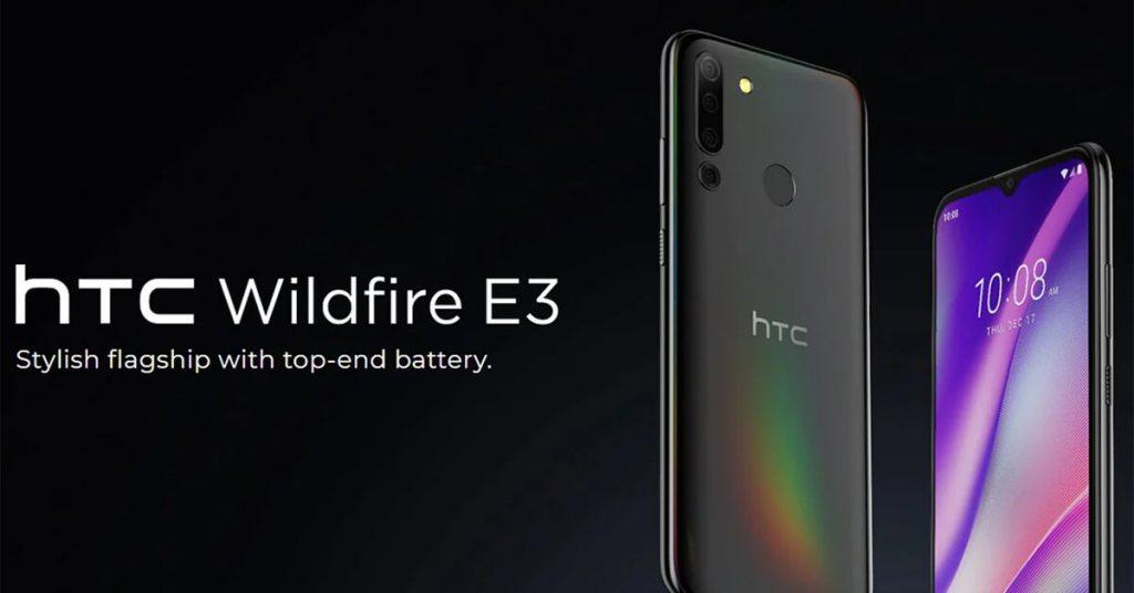 HTC Wildfire E3 Black
