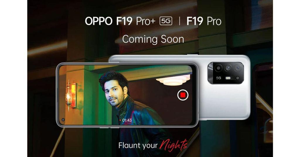 OPPO F19 PRO Plus / F19 PRO