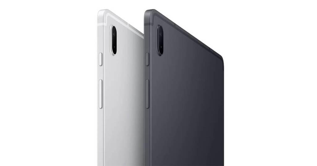 Samsung Galaxy Tab S7 FE prix Maroc