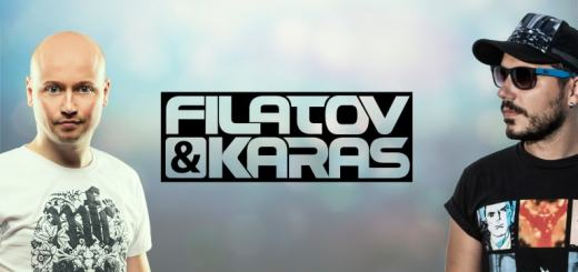 Gdańsk Lato muzyka zabawa Filatov Karas