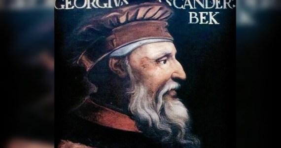 Librat për Skënderbeun ekspozohen në Bibliotekën Kombëtare