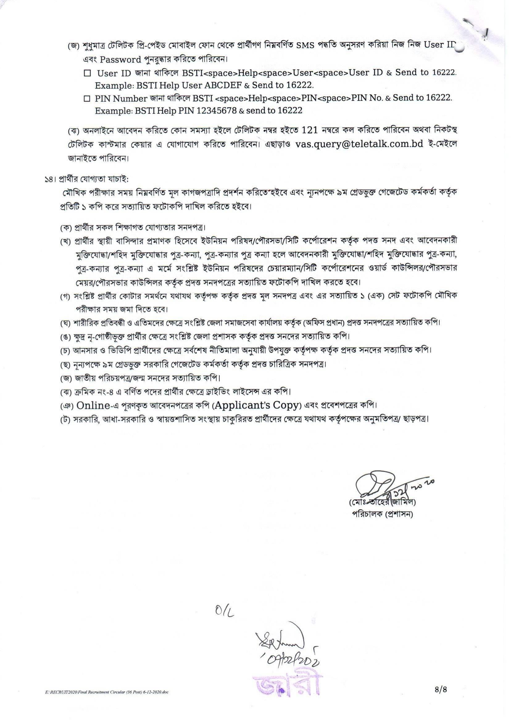 bsti teletalk com bd online apply