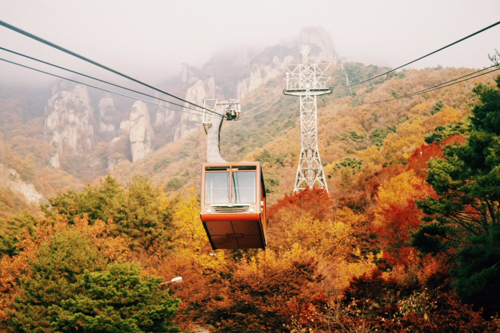 Daedunsan Mountain Cable Car, South Korea autumn