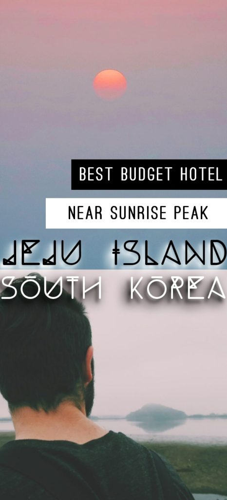 Best Budget Hotel to stay near Sunrise Peak on Jeju Island, South Korea: Yellow Submarine Guesthouse