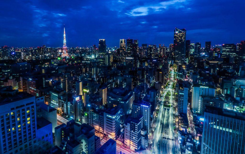City view of Shiodome Tokyo