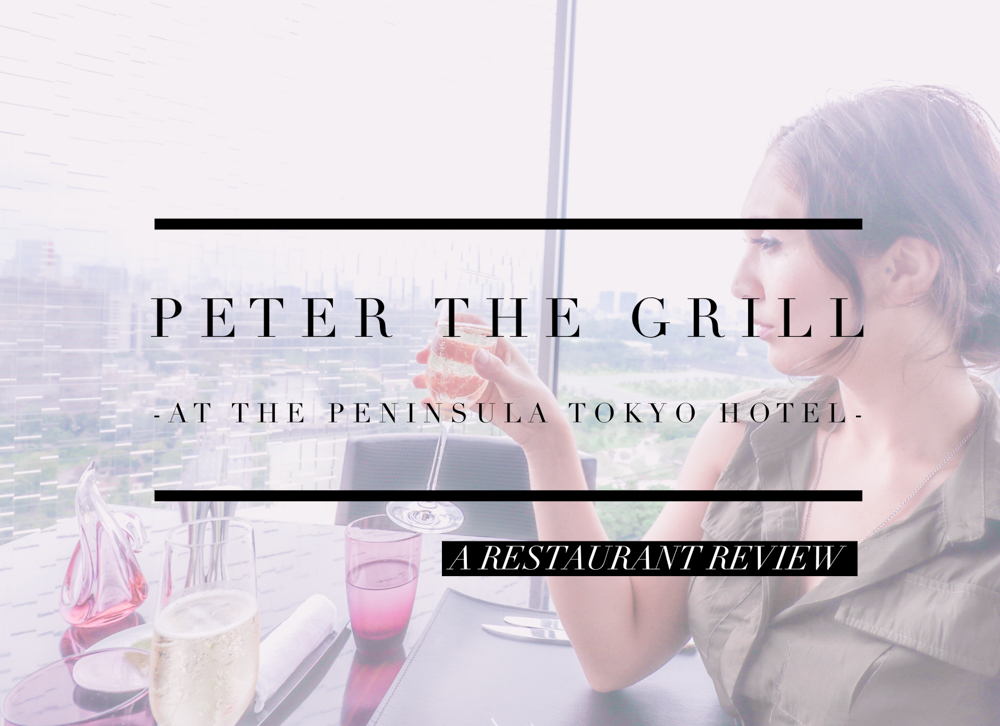 With sleek design, top-notch service, stunning views and delectable dishes, Peter the Grill at Peninsula Tokyo Hotel is a must-try for your trip to Japan! One of the best Tokyo restaurants we had the chance to enjoy!