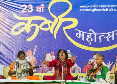 Shruthi Vishwanath at Malwa Kabir Yatra
