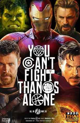 DOES INFINITY WARS HAVE WHAT IT TAKES TO BE A $2BILLION MOVIE