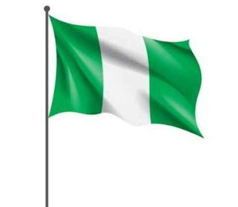 NIGERIA I HOPE TO WITNESS IN MY LIFE