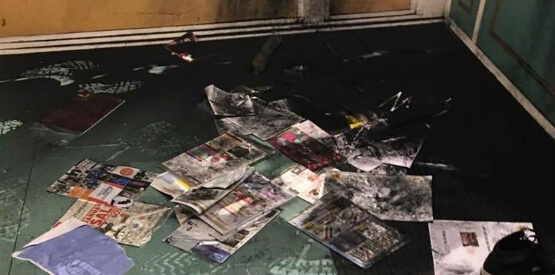 Police investigate possible hate crime against Al-Huda Islamic Centre in Sheffield