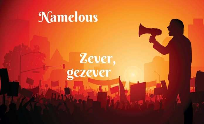 Namelous
