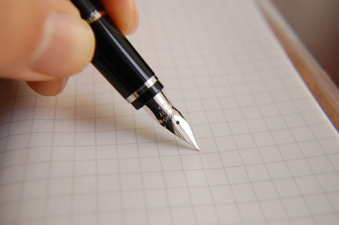 Säkra mail - penna som signerar