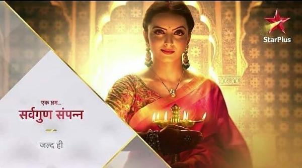 Ek Bhram Sarvagun Sampann 12th June 2019 Written Episode Update