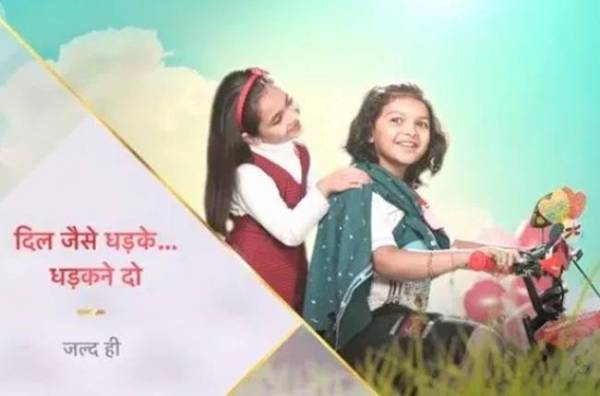 Dil Jaise Dhadke Dhadkne Do 13th February 2020 Written Episode Written Update