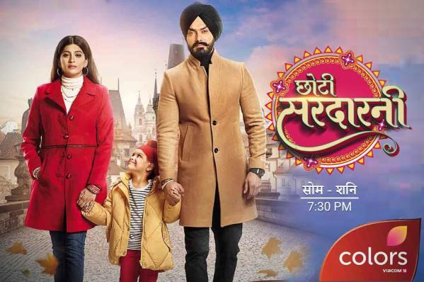 Choti Sardarni 6th October 2020 Written Episode Written Update