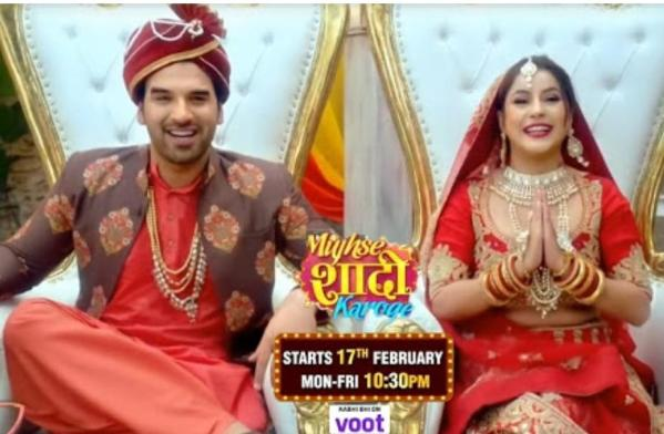 Mujhse Shaadi Karoge on Colors TV: Cast, Story, Pics, Wiki, Promo, Timings