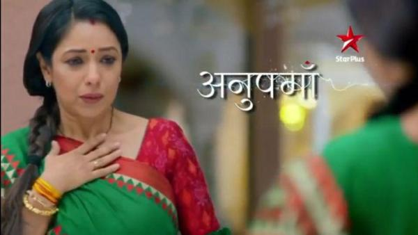 Anupamaa 16th March 2020 Written Episode Written Update