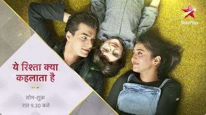 Yeh Rishta Kya Kehlata Hai: New Story revealed Kartik Naira take shocking pratigya