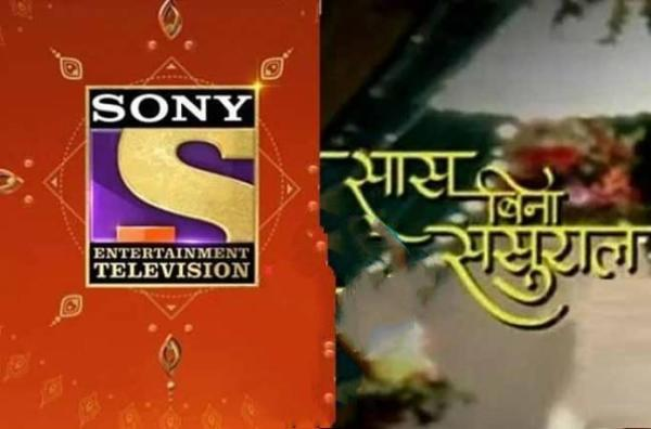 Sony TV's Saas Bina Sasural 2 to launch in December