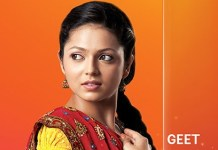 Geet update Sunday 16th February 2020 starlife