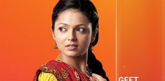 Geet Wednesday 8 January 2020 Update Starlife