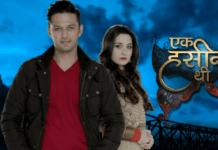 A Perfect lie update Tuesday 18th February 2020